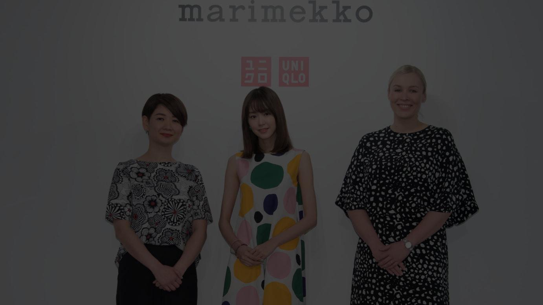 左からユニクロ ウィメンズバリュークリエーションアンドプランニング部 松﨑里美、桐谷美玲、ティーナ アルフフタ-カスコ マリメッコCEO