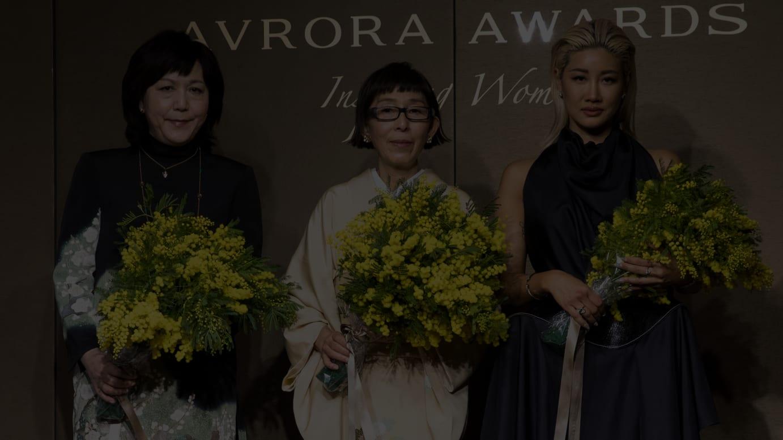 (左から)林陽子、妹島和世、YOON
