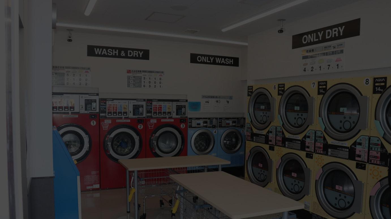 Famima Laundry 杉並永福四丁目店