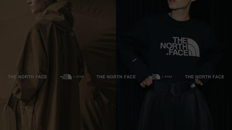 「ザ・ノース・フェイス × ハイク」2018年秋冬コレクション