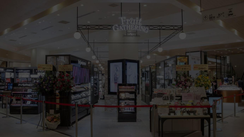 「二子玉川ライズ・ショッピングセンター」の新たな顔となる「フルーツギャザリング」