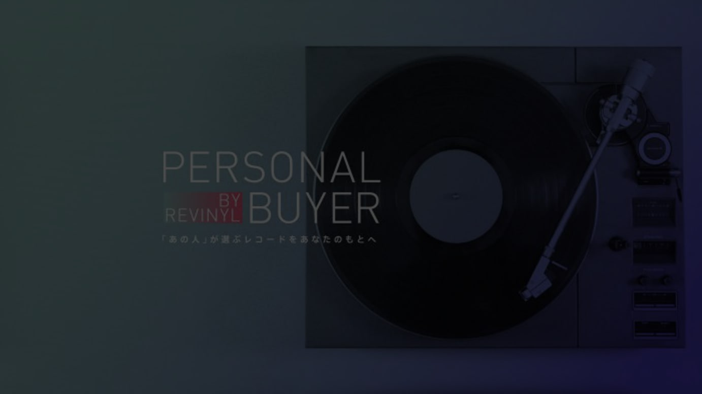 PERSONAL BUYER BY REVINYL