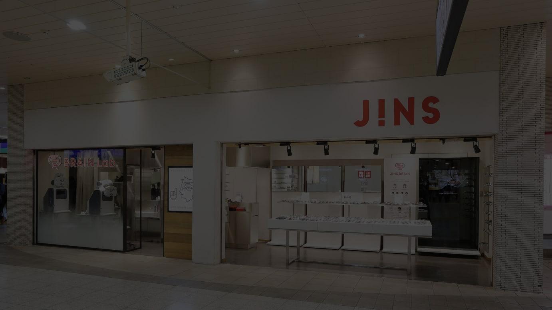 「ジンズ・ブレイン・ラボ エキュート上野店」外観