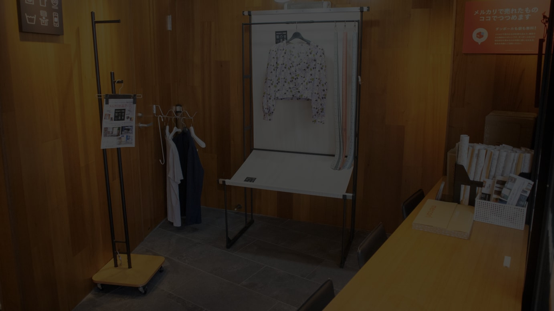 出品物撮影スペース