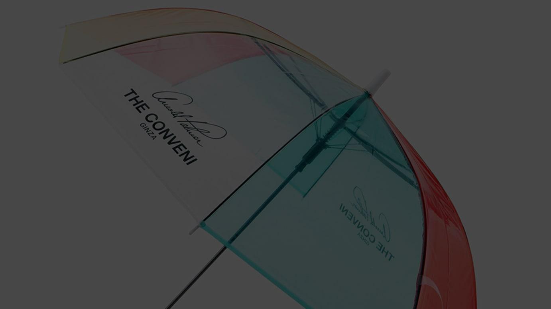 アーノルドパーマーとコラボレーションしたビニール傘