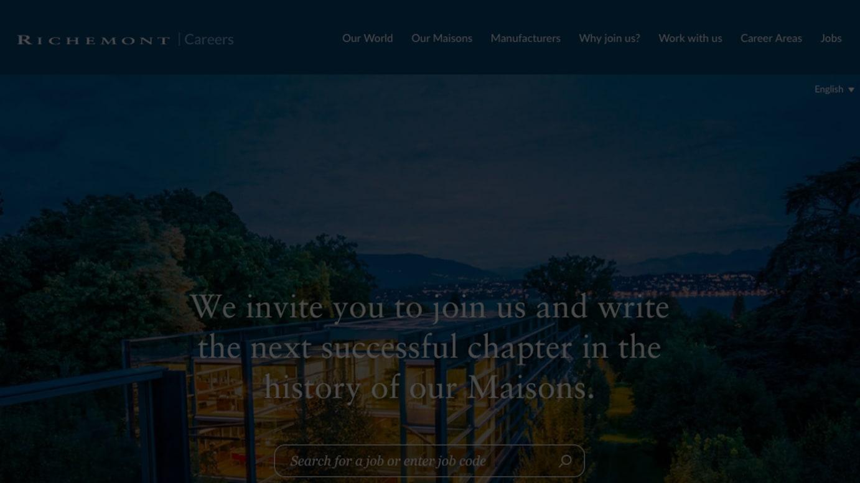 リシュモン公式サイト