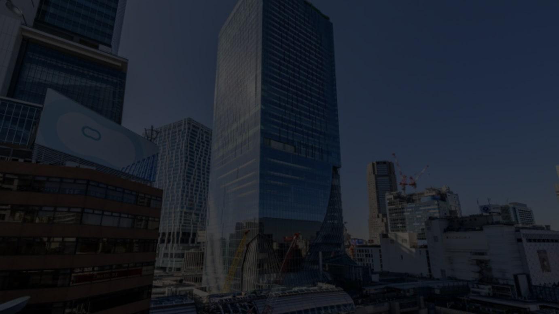 渋谷スクランブルスクエア第Ⅰ期(東棟)外観