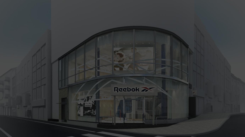 「Reebok Store Shibuya」外観イメージ