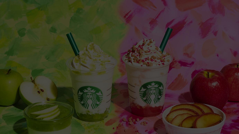 (左から)「グリーン アップル ジェリー フラペチーノ®」、「ベイクド アップル ピンク フラペチーノ®」