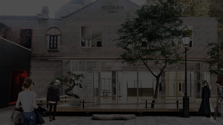 STUDIOUS TOKYO上海店