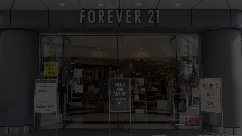 「フォーエバー 21」の店舗(写真は新宿店)