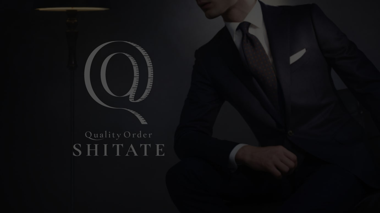 の 青山 スーツ 洋服 オーダー 青山商事/オーダースーツ「SHITATE」新たに54店で導入
