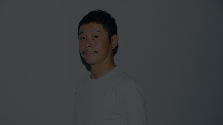 ZOZO代表取締役社長を退任する前澤友作氏(2018年1月撮影)