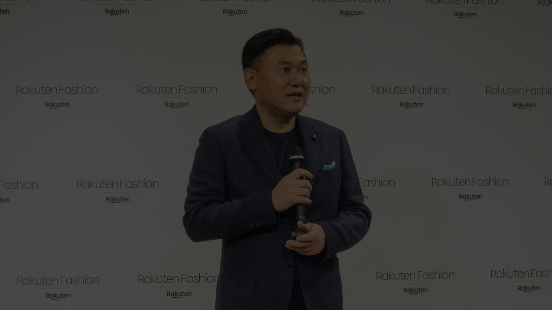 楽天 三木谷浩史代表取締役会長兼社長
