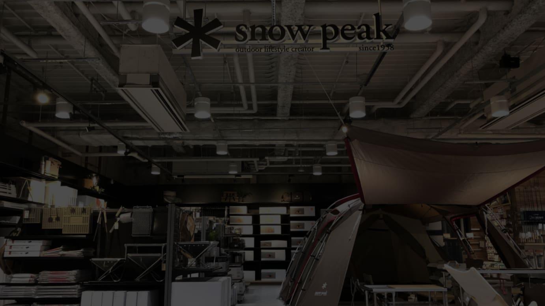 「スノーピークストア WILD-1 デックス東京ビーチ店」店舗イメージ