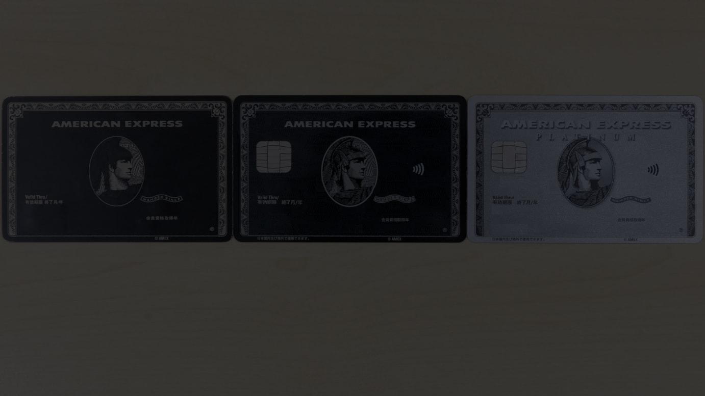 カード番号は画像処理を行なっています。