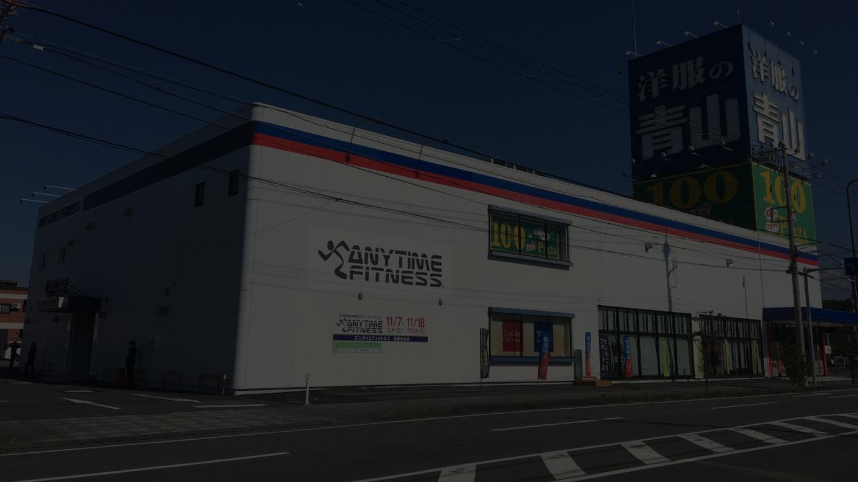 「洋服の青山」沼津本店の外観