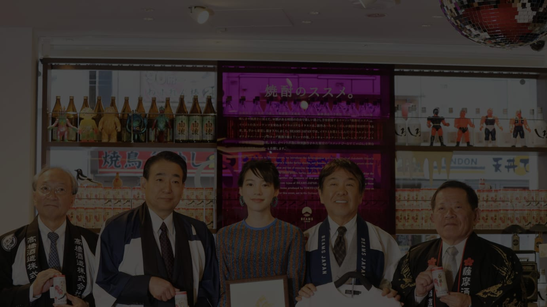 本格焼酎3社×BEAMS JAPAN「焼酎のススメ。」発表会
