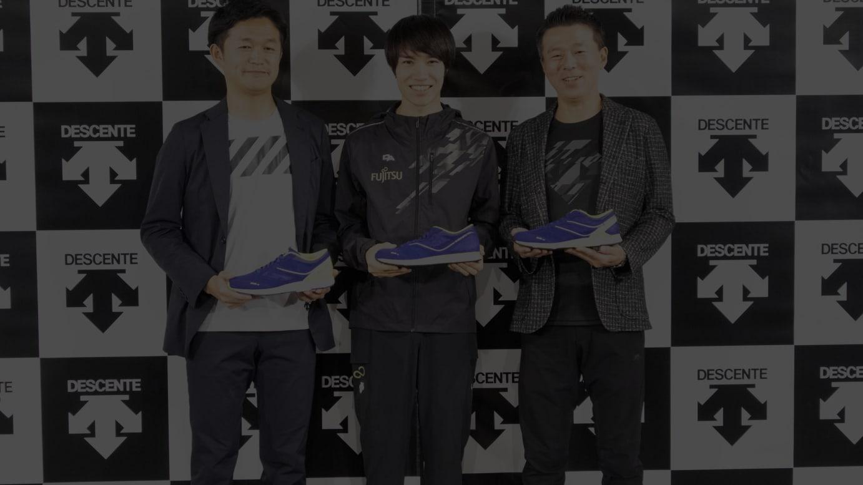 (左から)デサントジャパンフットウェア開発部 大辻俊作部長、塩尻和也選手、小川典利大代表取締役社長