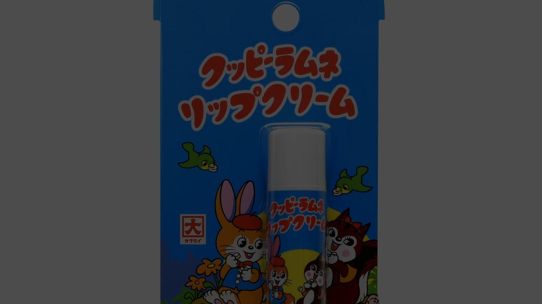 「クッピーラムネリップクリーム」(税込588円)