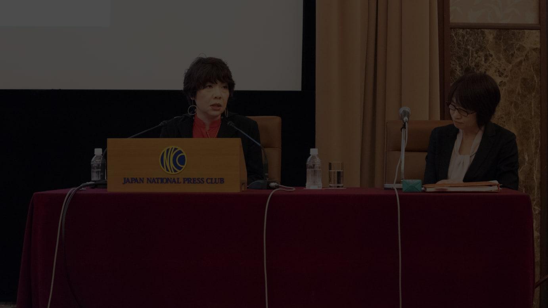 (写真左)記者会見に登壇した片岡真実新館長
