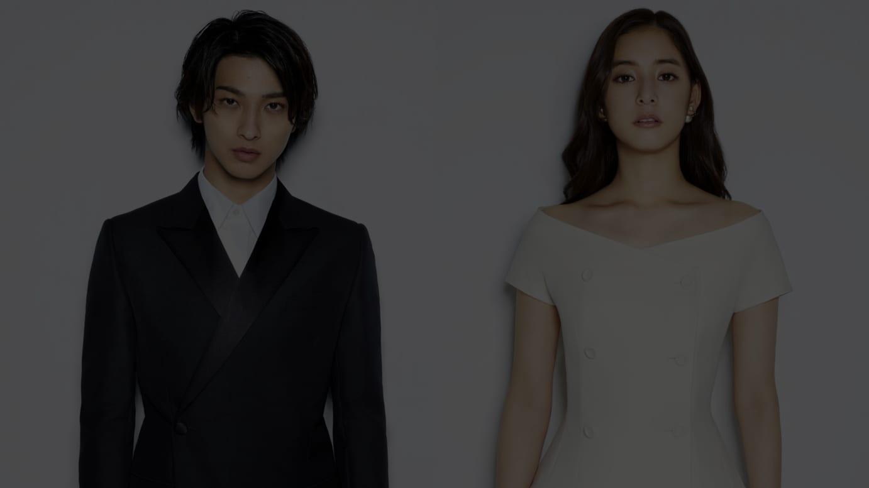 ジャパン アンバサダーに就任した横浜流星と新木優子