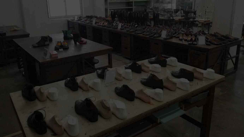エスペランサ靴学院