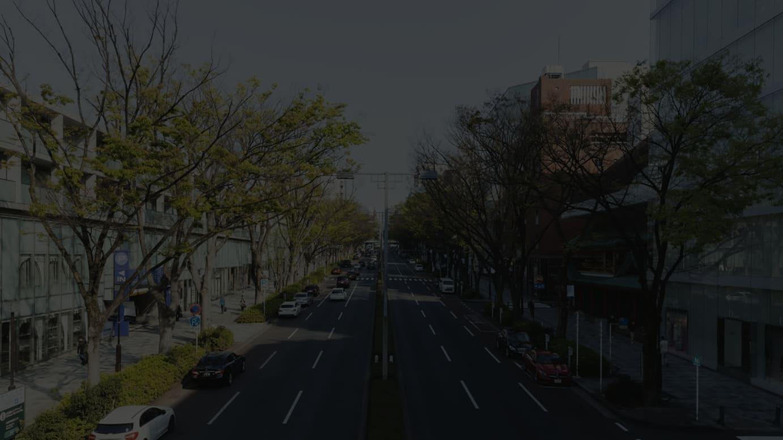 国内を代表するショッピングストリート表参道