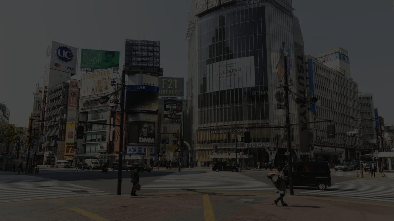 緊急事態宣言下の渋谷