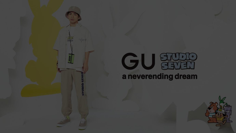 セブン 2020 スタジオ gu