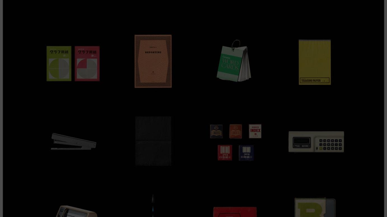 「KOKUYO ARTIFACTS コクヨの骨董」メインヴィジュアル