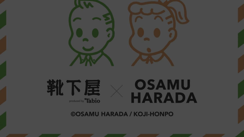 靴下屋×OSAMU GOODS