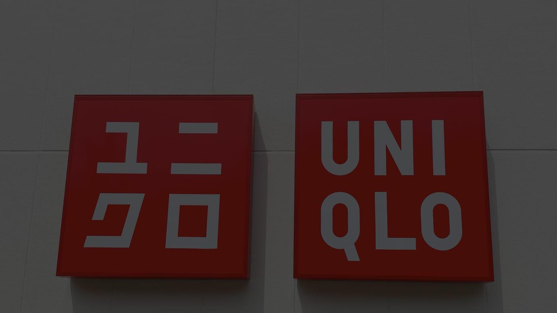 「ユニクロ」ロゴ