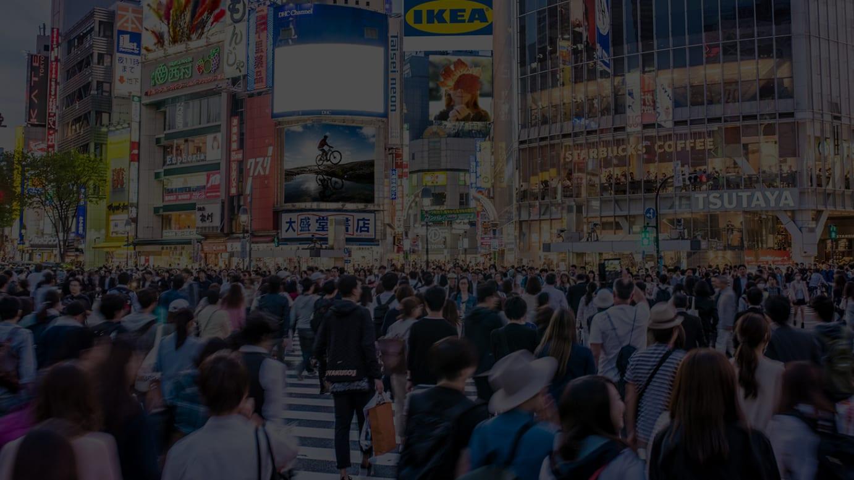 イケア 渋谷