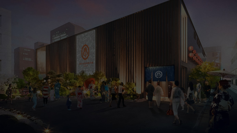 「アートアクアリウム美術館」外観イメージ