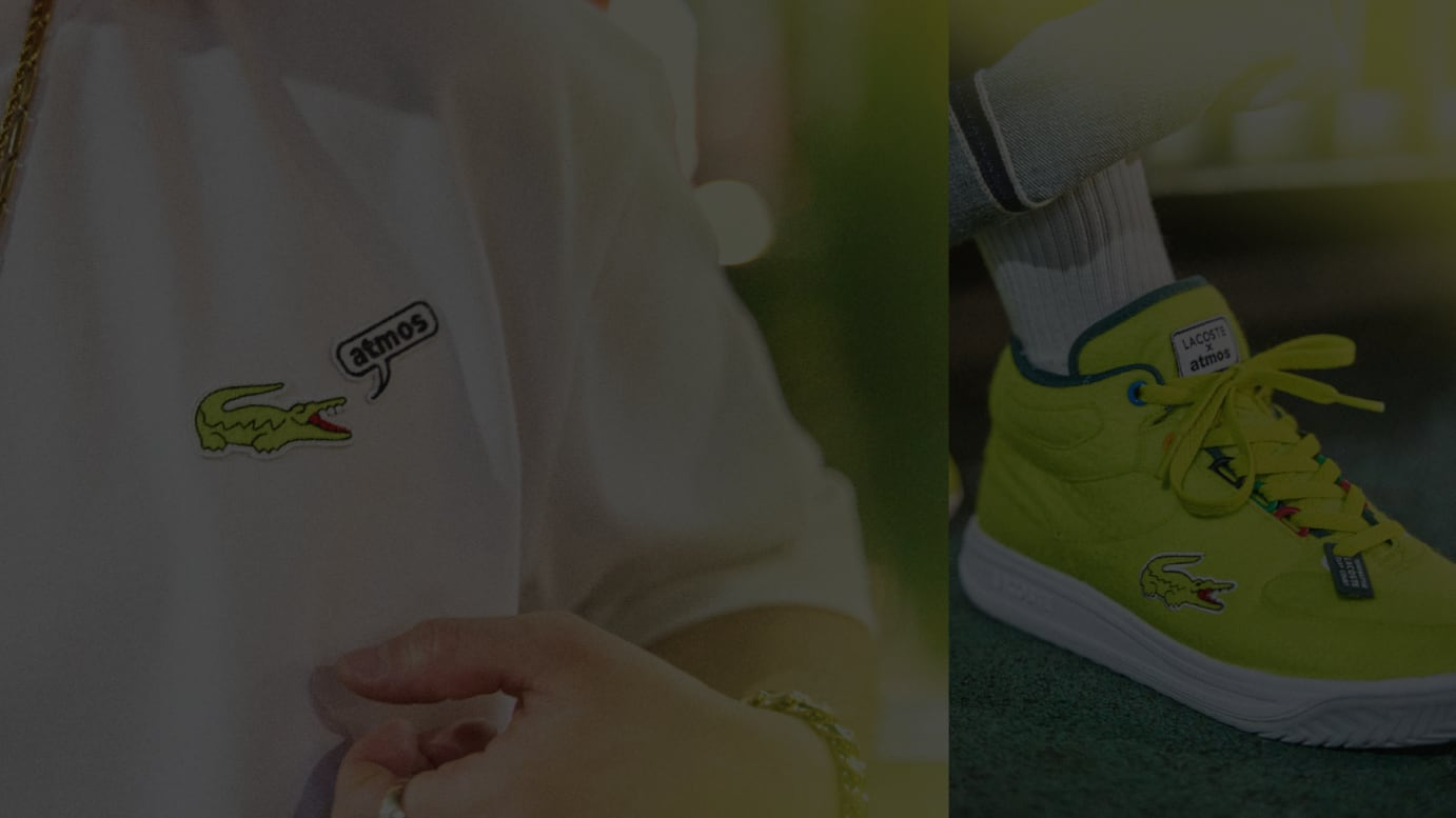 LACOSTE×atmos STREET TENNIS COLLECTION