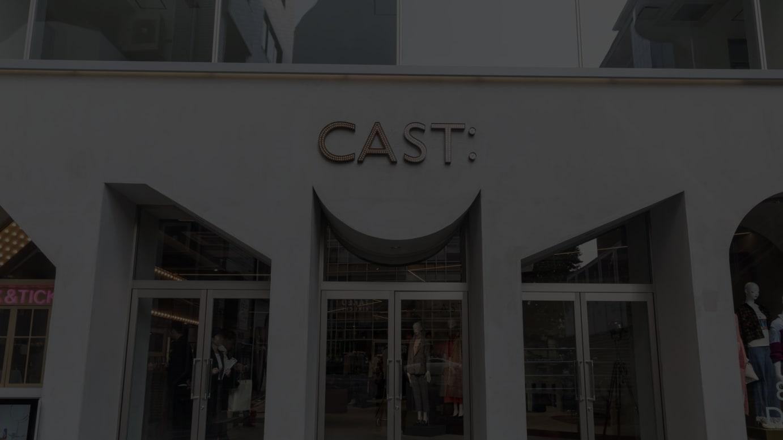 「キャスト:渋谷店」外観写真(2019年7月末撮影)