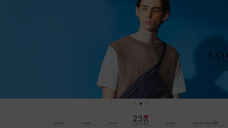 23区 HOMMEの公式サイトより