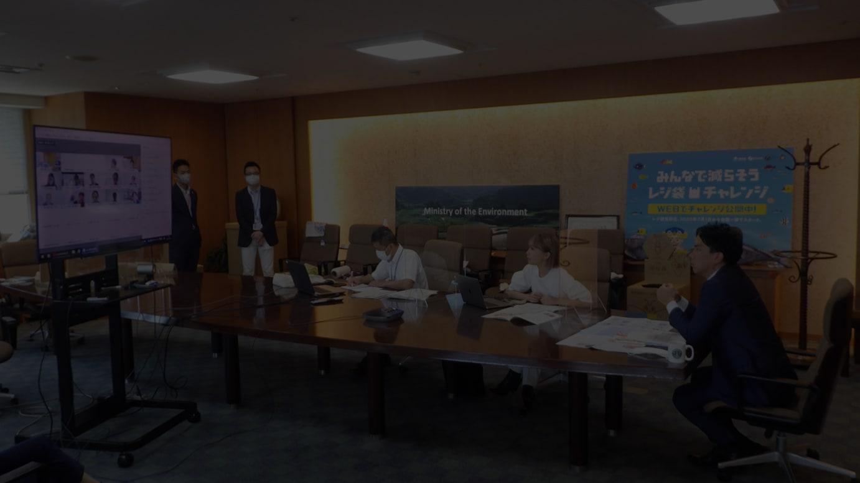 (画像右)小泉進次郎環境大臣