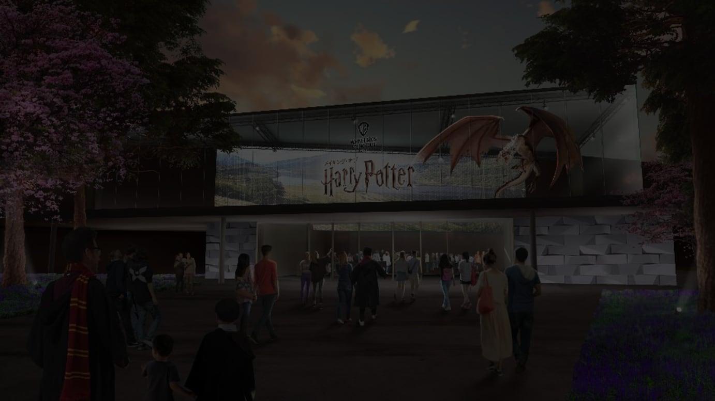 「ワーナー ブラザース スタジオツアー東京 ‐メイキング・オブ ハリー・ポッター」イメージ
