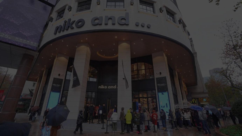 niko and ... SHANGHAI(2019年12月のオープン時)