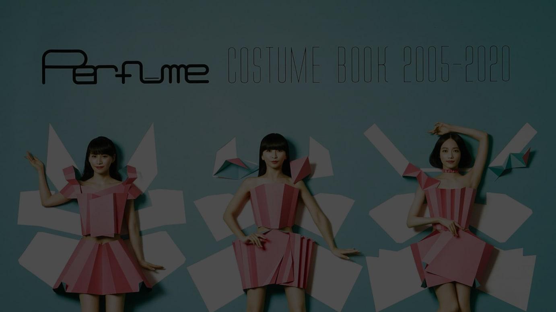 「Perfume COSTUME BOOK 2005-2020」表紙
