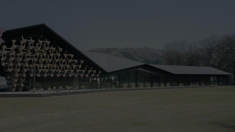 スノーピークランドステーション白馬の外観