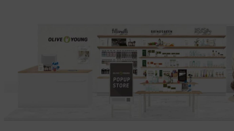 「オリーブヤング」ポップアップストアのイメージ