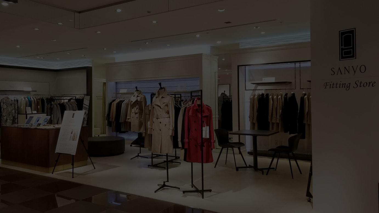 「SANYO Fitting Store」