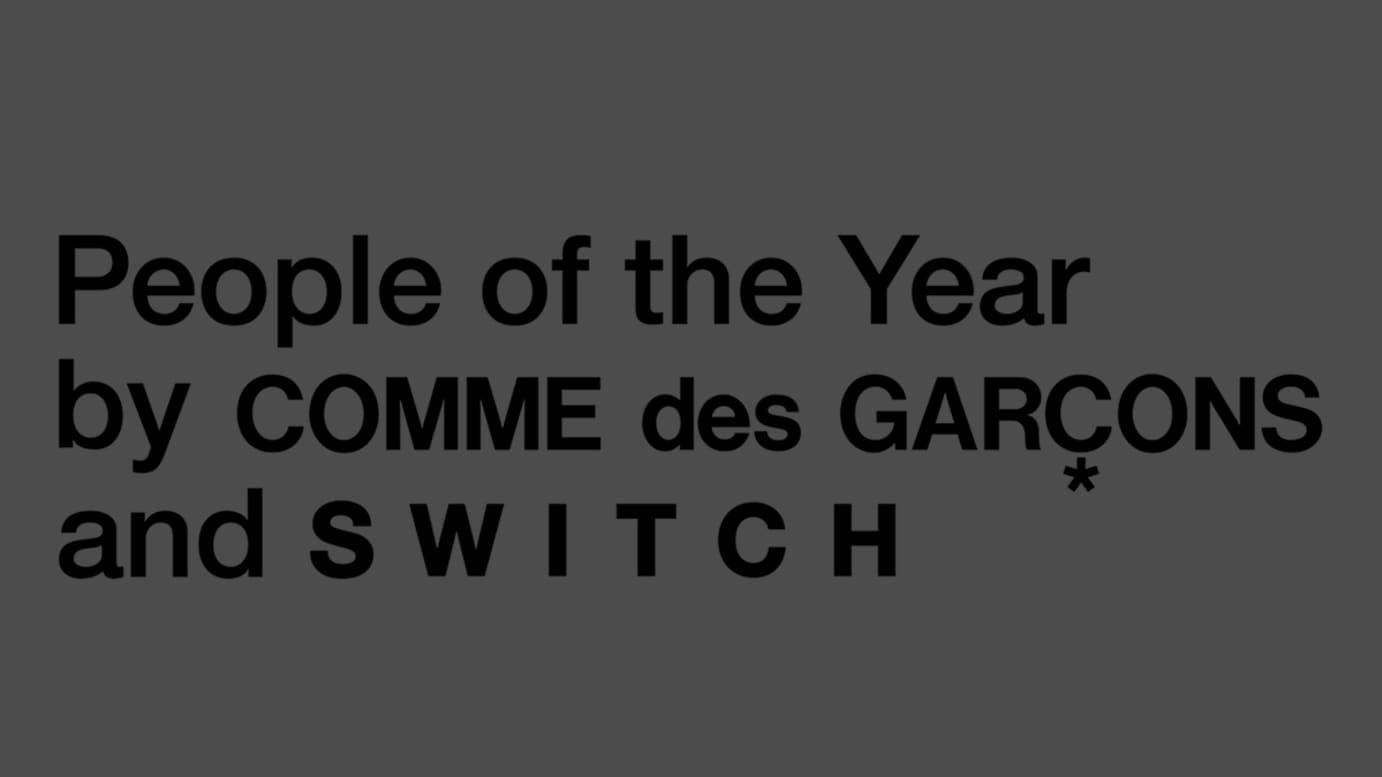 共同プロジェクト「People of the Year by COMME des GARÇONS and SWITCH」ロゴ