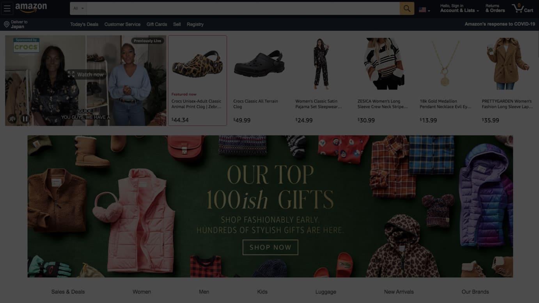 Amazon Fashion 公式サイトより