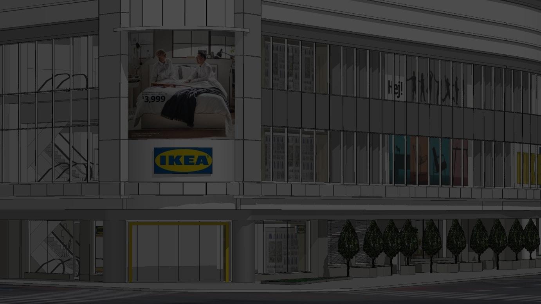 IKEA新宿 イメージ画像