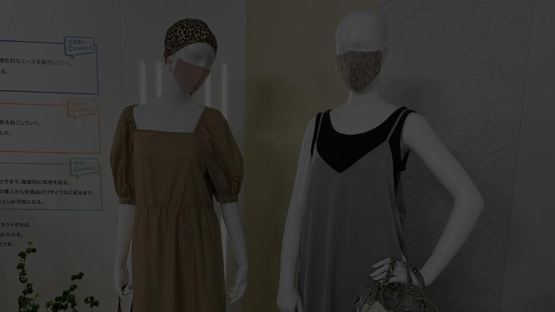 21年春夏シーズンはマスクを含めたトータルコーディネートの提案を強化