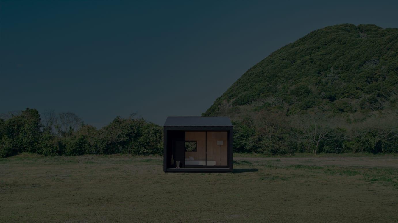 無印の小屋